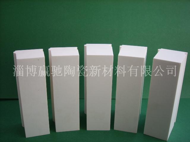 氧化铝陶瓷衬板