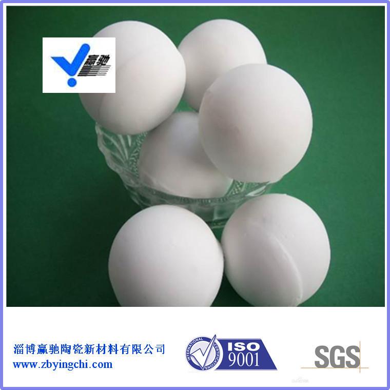 x高铝球2