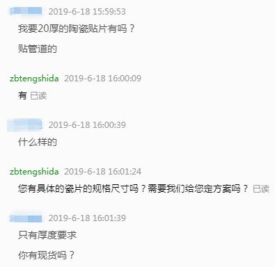 QQ图片20190621114926_副本